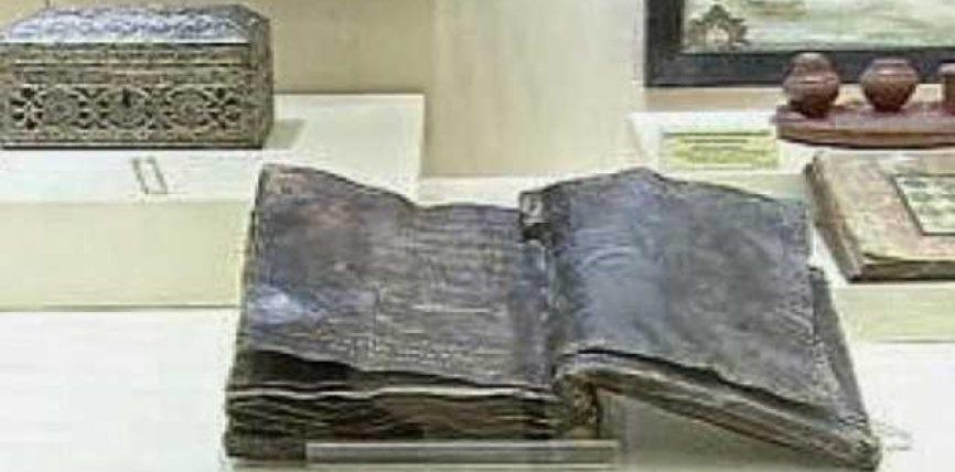 """""""Krishti nuk është kryqëzuar"""", thuhet në një Bibël të vjetër 1500 vjet"""