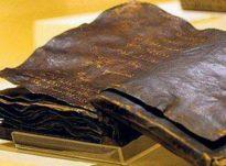 Profeti Muhamed përmendet në Bibël
