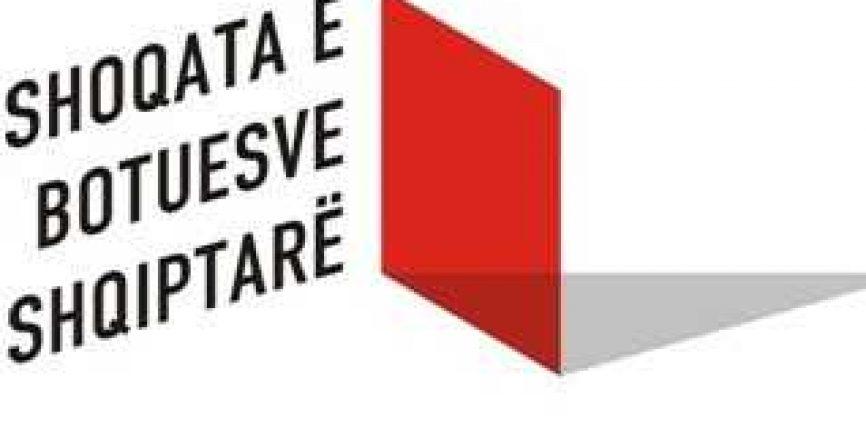 Ankohen botuesit shqiptarë