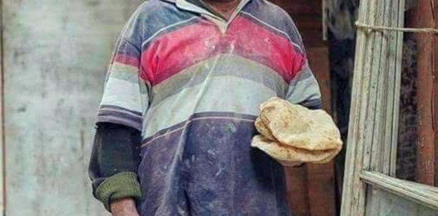 Buzëdridhur thotë një i varfër