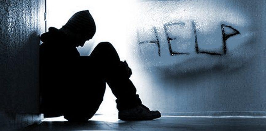 Ilaçi për shqetësimin, pikëllimin dhe depresionin