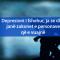 Depresioni i fshehur, ja se cilat janë zakonet e personave që e vuajnë