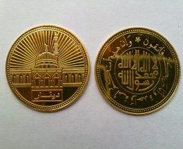 Një mbret kishte dhënë urdhër që çdo kush që e thotë një fjalë të mirë do ta shpërblej me 400 dinarë të arit