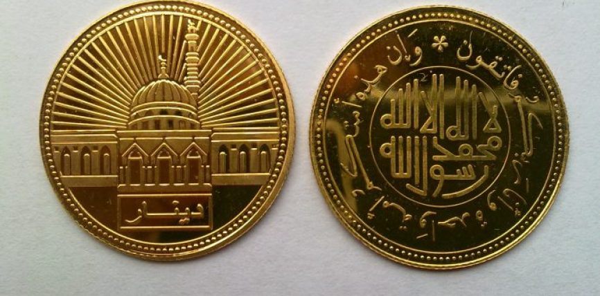 Historia e Dinarit dhe Dirhamit Islam