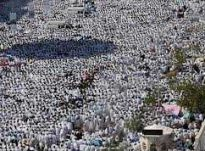 Disa fjalë rreth vlerës së ditës së Arafatit