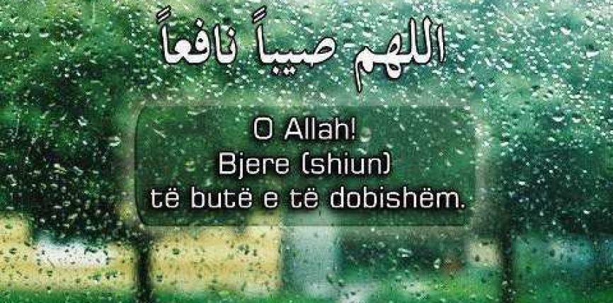 Duaja kur bie shi dhe duaja kur murmuron