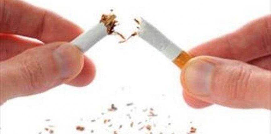 Ramazani ofron mundësi për të lënë duhanin !?