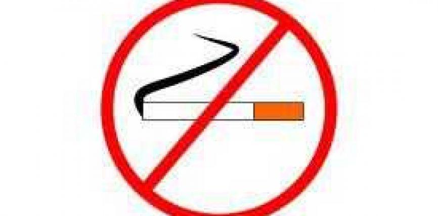Si me lanë duhanin?
