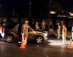 Egjipti heq gjendjen e emergjencës dhe shtetrrethimit