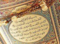 Mrekullia e sures El-Fatiha