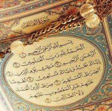 Fatihaja (Surja e parë e Kuranit)