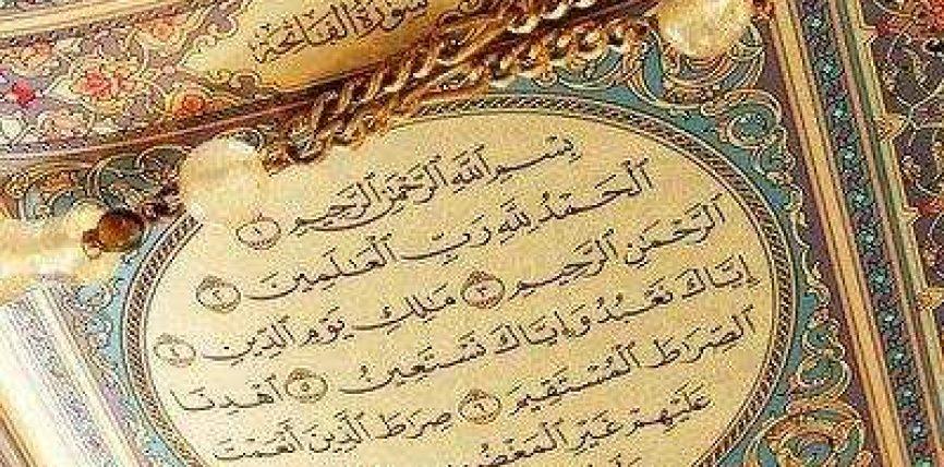 Surja el-Fatiha eshte ilaç për sëmundje