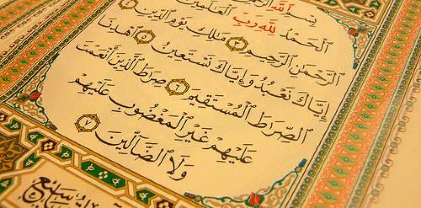 Surja el-Fatiha eshte ilaç për sëmundje! (për shumë sëmundje)