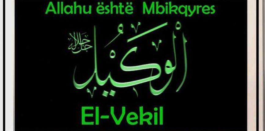 Neve na mjafton All-llahu dhe sa Ndihmëtar i mire që është Ai