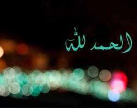 Çfarë di për… elhamdulilah?