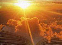 Profeti alejhi selam e ka parë Xhibrilin në pamjen e tij reale që e ka krijuar Allahu, me 600 krahë, duke mbuluar tërë horizontin