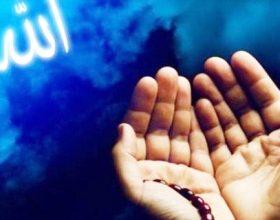 Kush bën shumë istigfar, Allahu do t'i japë zgjidhje nga çdo preokupim, do t'i bëj rrugëdalje nga çdo ngushtësi dhe do ta furnizojë nga nuk e pret