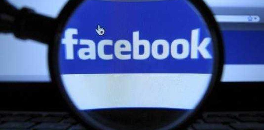 """Facebook prezanton butonin """"unfollow"""""""