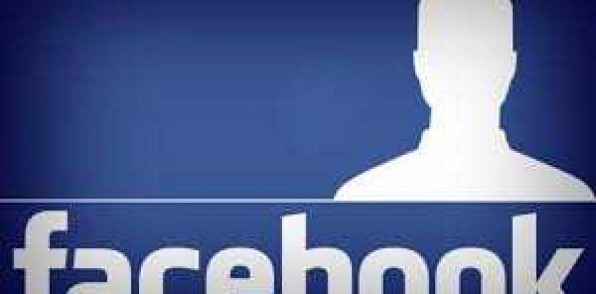 Peticion në rrjetet sociale: Facebook të njohë Kosovën si shtet i pavarur