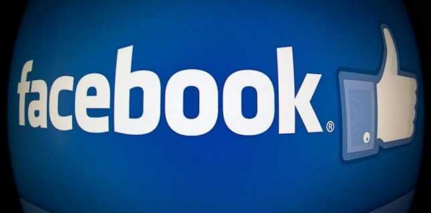 Facebook kalon 1 miliard përdorues