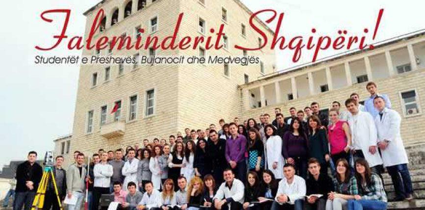 USLP në Tiranë shpreh gatishmërinë për ndihmë teknike rreth regjistrimit të gjithë studentët e Luginës