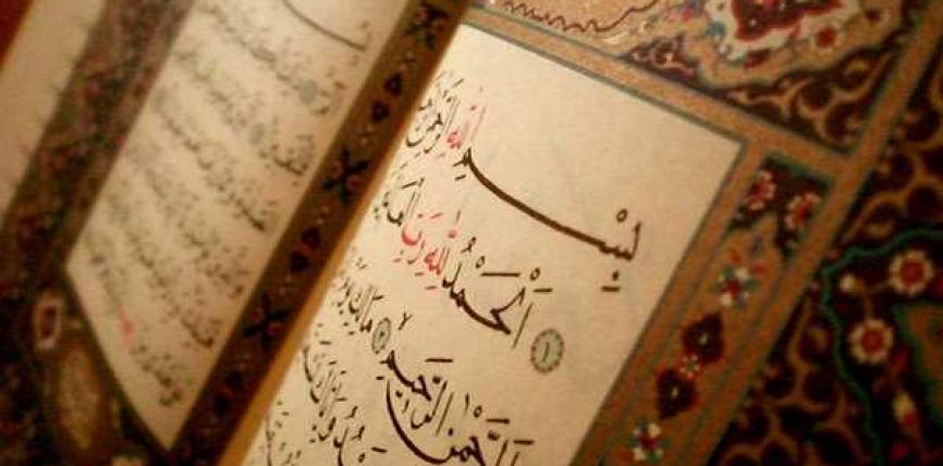Përse Kurani mbaron me suret El-Felek dhe En-Nas?