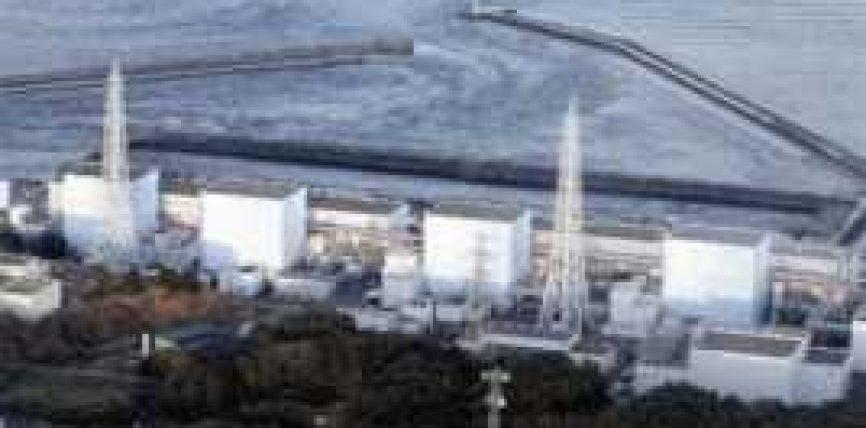 Pastrimi pas aksidentit në Fukushima