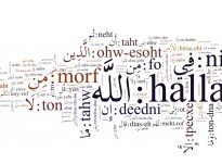 Gjuhët më të pasura me fjalë në botë
