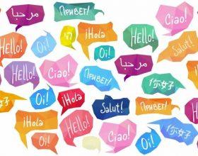 Gjuha si dhuratë hyjnore
