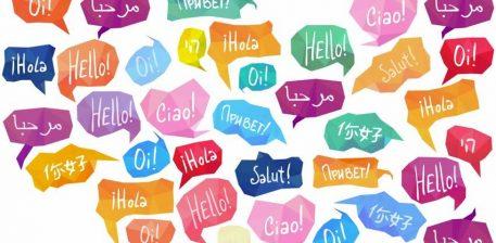 5 mënyra si të mësoni një gjuhë të huaj