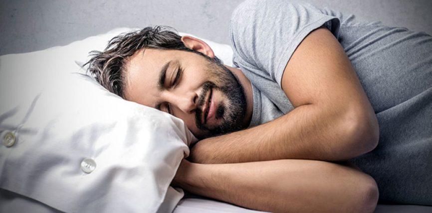 Udhëzimi i Pejgamberit (s.a.u.s.) në lidhje me fjetjen