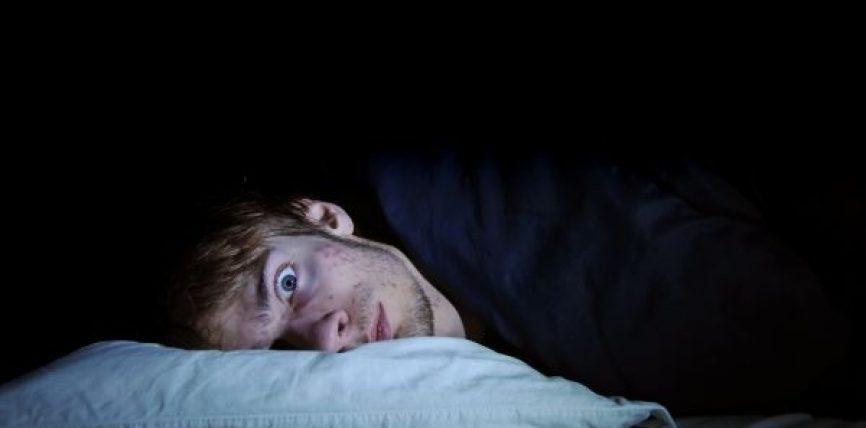 Duaja me rastin e frikës në gjumë