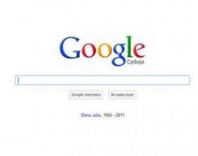 A e urren Google Shqipërinë?