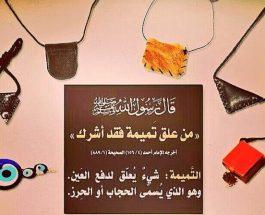 Ibn Kudame e definon sihrin