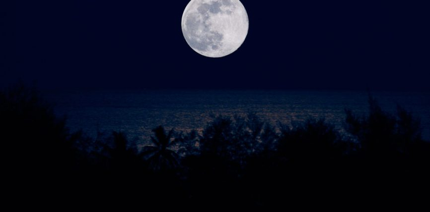 Nëna apo hëna