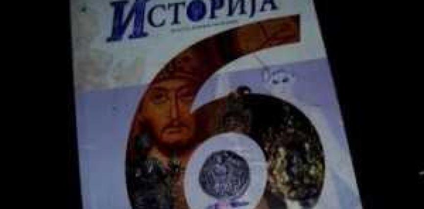 Historiani serb: Ne jemi të ardhur, shqiptarët janë autoktonë