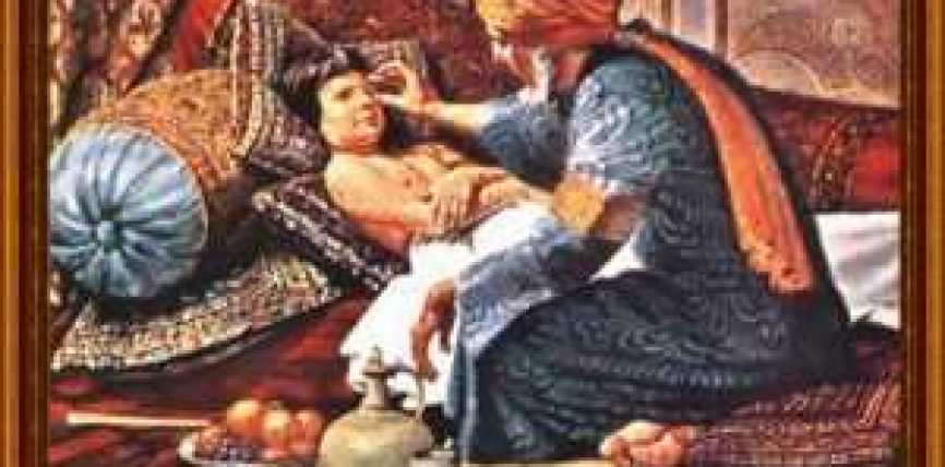 Histora e mjekesise islame