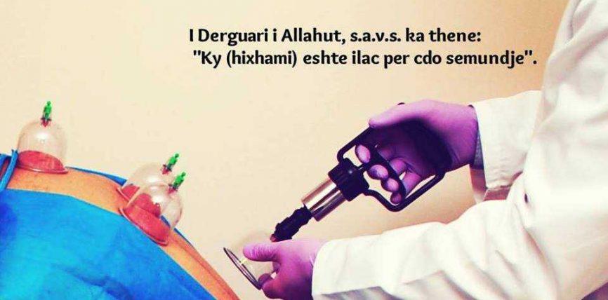 Engjulli Xhibril alejhi selam i kishte bere hixhame Muhamedit alejhi selam