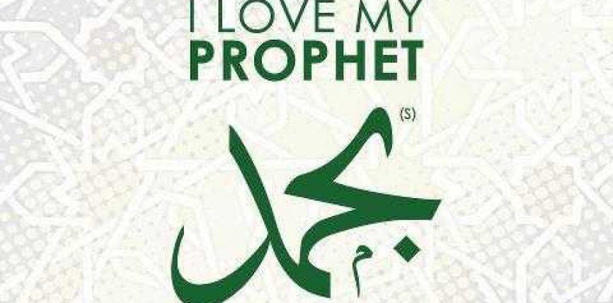 Si mund ta shohim Profetin Muhamed (sal-lallahu alejhi ue selem) në ëndërr?