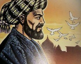 """Ibnu'n – Nefis – Shkencëtari musliman që zbuloi """" Qarkullimin e vogël të gjakut """" tre shekuj para evropianëve"""