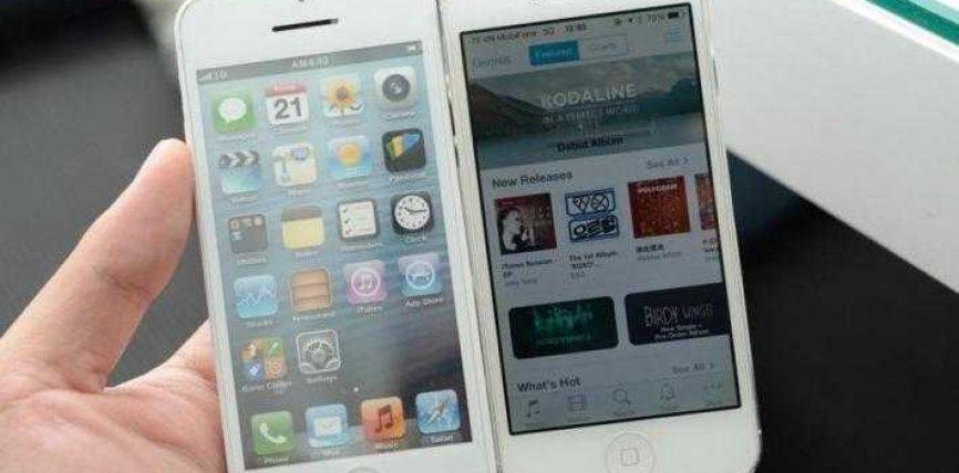 iPhone 5S gati në shtator, ja si do të jetë ai