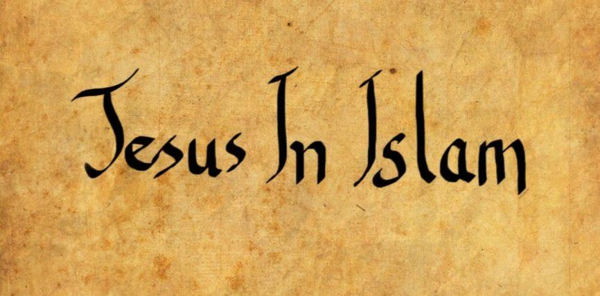 Tregimi i Merjemes (nënës së Isait – Jezusit) në Kuran