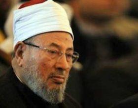 Egjipt: Urdhër arresti për dijetarin Jusuf el Kardavi