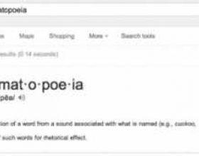 Ja se si të kërkoni më mirë në Google