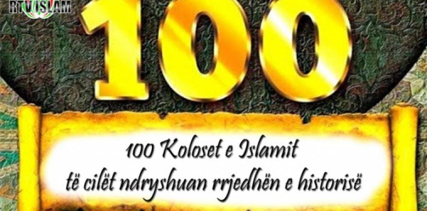 Vëllezërit shqiptarë Barbarosa, kolosët e flotës islame