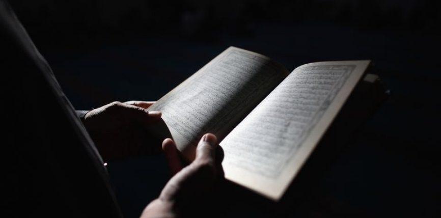 Abetarja kuranore – Mësimi 3