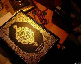 Zgjidhja e problemeve prej Kur'anit