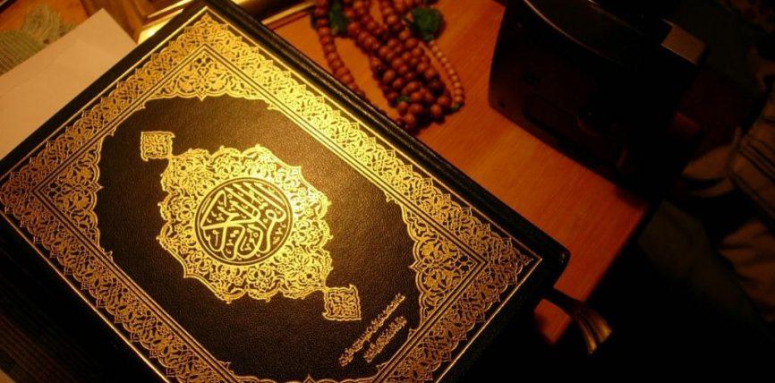 """Do të mjaftonte vetëm surja """"El Fatiha"""" për t'u kuruar me të nga çdo sëmundje"""
