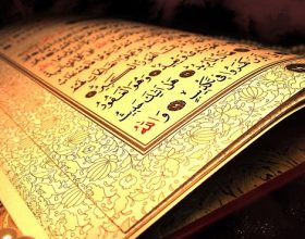 Kënaqu me Kur'an  Surja Kaf – Hfz. Muzafer Ramadani