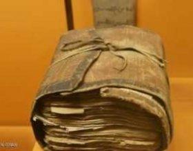 Nje Kuran i vjetër që 1200 u gjet në një xhami në Turqi